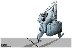 trump visa ban