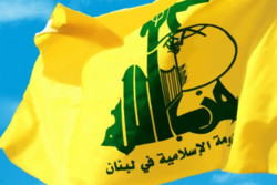 Hezbollah issues statement on border developments
