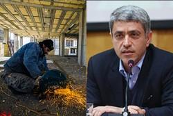تعیین تکلیف سهام عدالت و ورود ۳هزار کودک به بازار کار/ باز هم دارایی ایران را بلوکه کردند