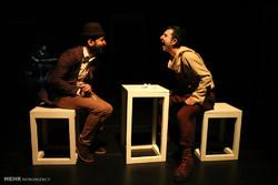 تئاتر فریدون فرمانی فراهانی