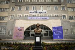 اجلاس شورای مرکزی دانشگاه آزاد اسلامی