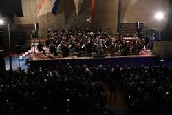 ارکستر ملی - کراپشده