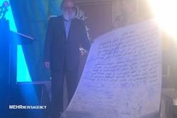 بوشهر دو قرن مقاومت