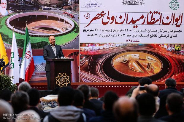 Valiasr Sq. new monument unveiled