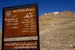 پشت قلعه آبدانان؛ میراث به جای مانده از دوران ساسانیان