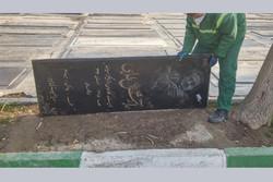 مشکل دفن هنرمندان در قبرهای چندطبقه/ سنگ قبرهایی که کنده میشوند