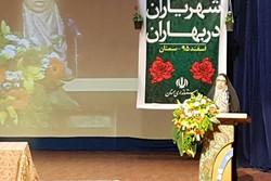 سمنان میزبان حقوق شهروندی است/ آغاز راهی ۱۰۰ساله