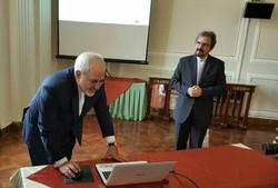 پرتال جدید وزارت امور خارجه رونمایی شد