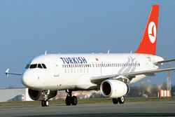 ہالینڈ نے ترکی کے وزير خارجہ کے حامل جہاز کو اترنے کی اجازت نہیں دی