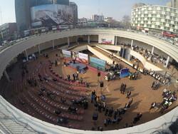 Tehran cultural plaza