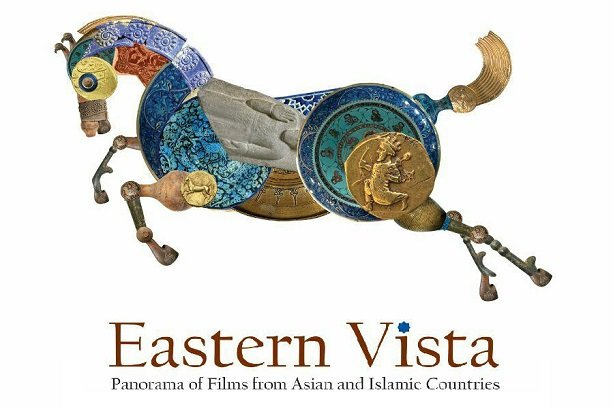 35th FIFF to screen 12 films in Eastern Vista