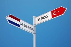 تركيا وهولندا