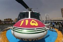 پایگاه اورژانس هوایی بروجرد راهاندازی میشود