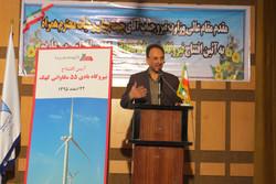 تولید تجهیزات نیروگاهی در کشور آغاز شده است