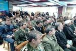 Tehran hosts 5th CISM conference