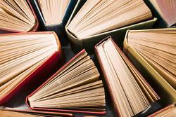 اعلام نام موسسه فراگیر وزارت ارشاد و آغاز تابستانه کتاب