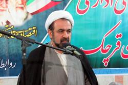 علی سینکایی