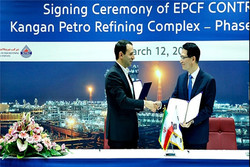 ايران توقع  اتفاقا  مع هيونداي  الهندسية بقيمة 3.2 مليار  دولار لانشاء مجمع بتروكيمياوي