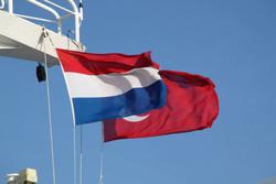 پرچم ترکیه و هلند