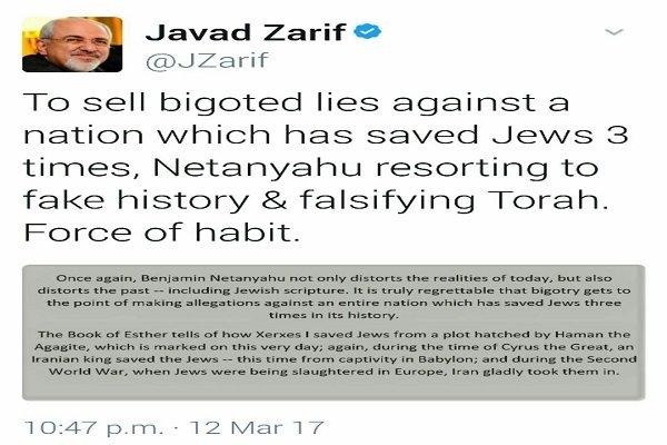 Zarif'ten Netanyahu'ya sert tepki