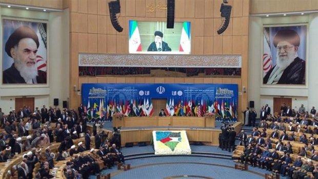 Palestine conference