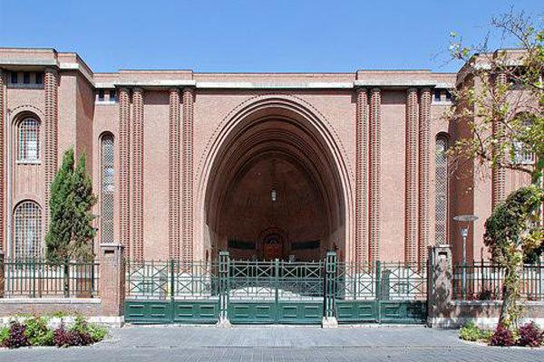 آثار المتحف الوطني الإيراني تصل إلى متحف درنتس في هولندا
