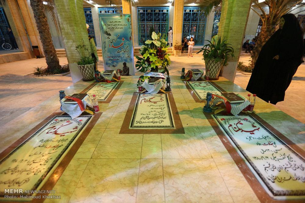 بزگداشت شهدا در جزیره کیش