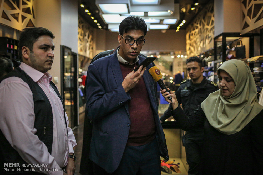 گشت سازمان تعزیرات در مرکز خرید پالادیوم
