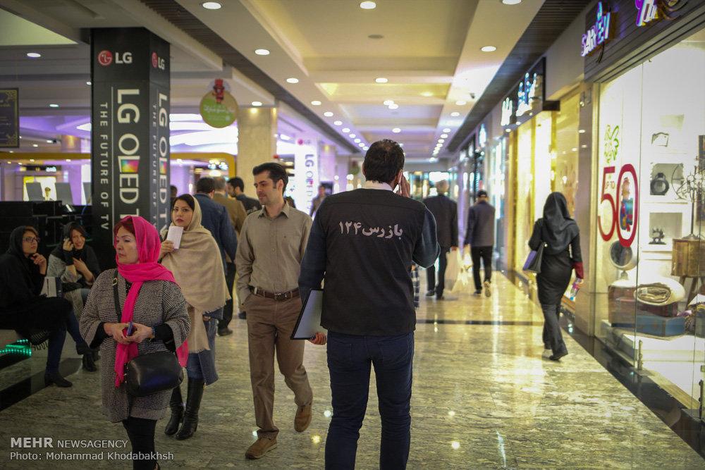 مجتمعهای تجاری شهر تهران مکلف به کاهش مصرف برق شدند