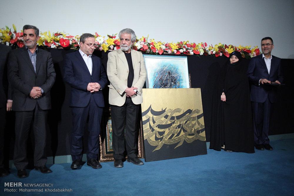 مراسم تجلیل از حجت الله ایوبی
