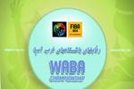 نفت به عنوان سوم مسابقات بسکتبال باشگاه های غرب آسیا دست یافت