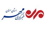 جامعه اولویت خبرگزاری مهر استان سمنان است