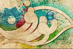 آئین نوروزگاه در محل قلعه «سب» شهرستان سیب و سوران برگزار می شود