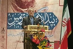 استاندار همدان