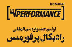 The International Festival of Radical Performance