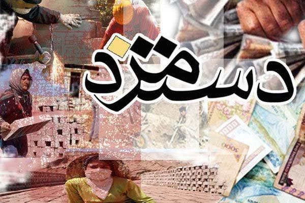 آغاز چانه زنی برای دستمزد ۹۷/سه وزیر امروز تصمیم میگیرند