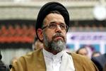 وزير الامن الايراني: تفكيك خلية ارهابية بحوزتها مستودع اسلحة وعتاد