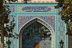 سروهای ایرانی از موزه ملک به فرهنگسرای ارسباران میروند