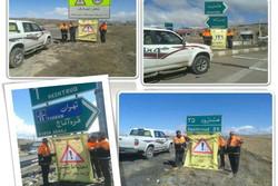 تجهیز جاده های هشترود به علایم راهنمایی و رانندگی در ایام نوروز