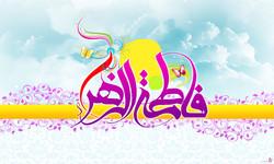 جشن «میلاد کوثر» در شهرستان شفت برگزار شد