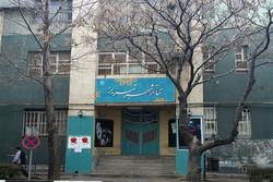 کراپ شده خانه تئاتر تبریز