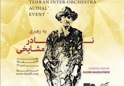 Tehran Inter-Orchestra