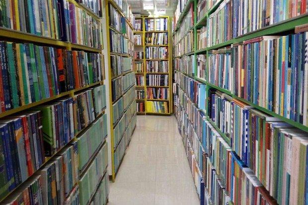 کتابفروشی - کراپشده