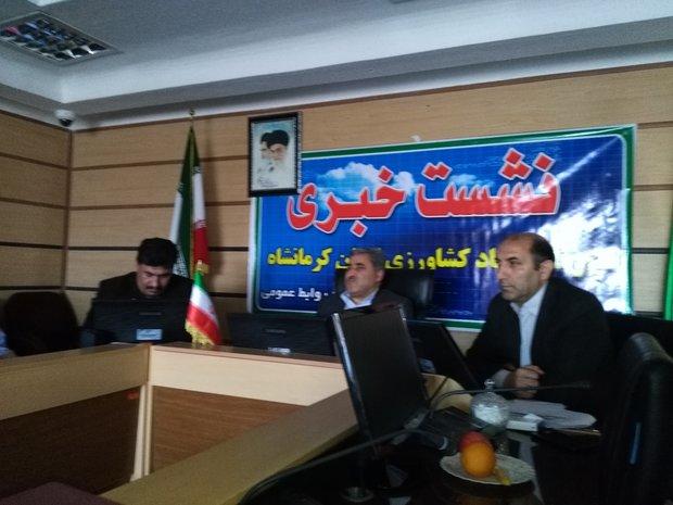 ۷۶۷ ناظر کشاورزی در کرمانشاه جذب کردیم/ ظرفیت سازمان اشباع شد