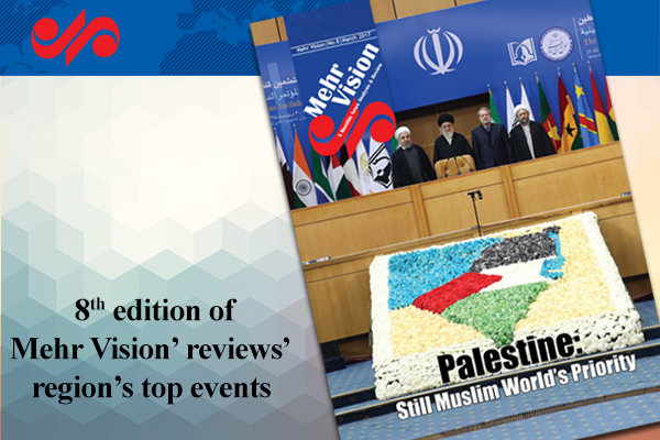 8th edition of 'Mehr Vision' reviews region's top events