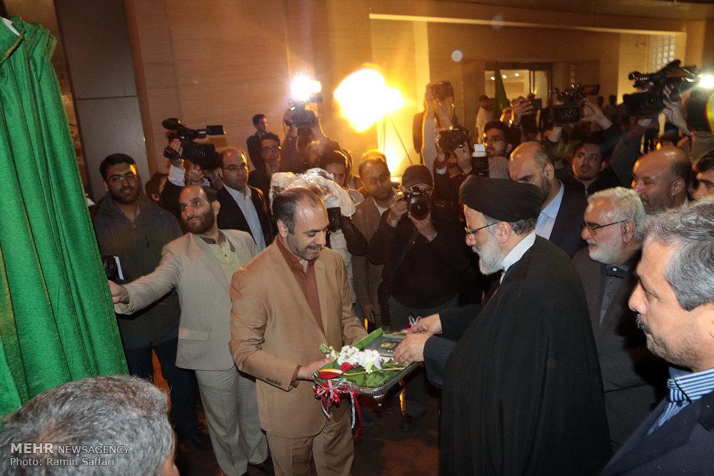 افتتاح ورزشگاه امام رضا (ع) با حضور تولیت آستانه قدس در مشهد