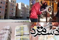 حال ناخوش اقتصاد ایران/رشد اندک؛ صعود نقدینگی وافزایش بدهی دولت