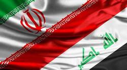 پرچم ایران و عراق