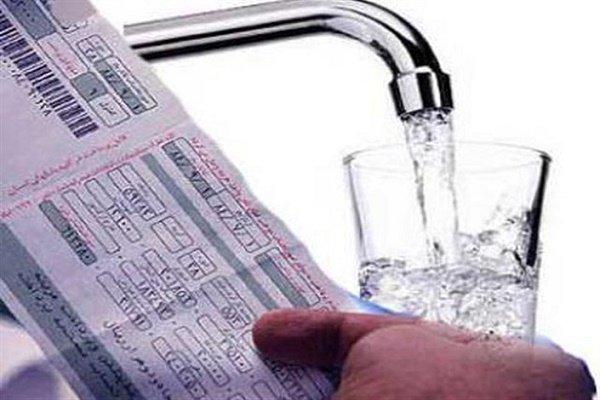 قبوض کاغذی آب ۳۰ درصد مشترکان تهرانی حذف میشود