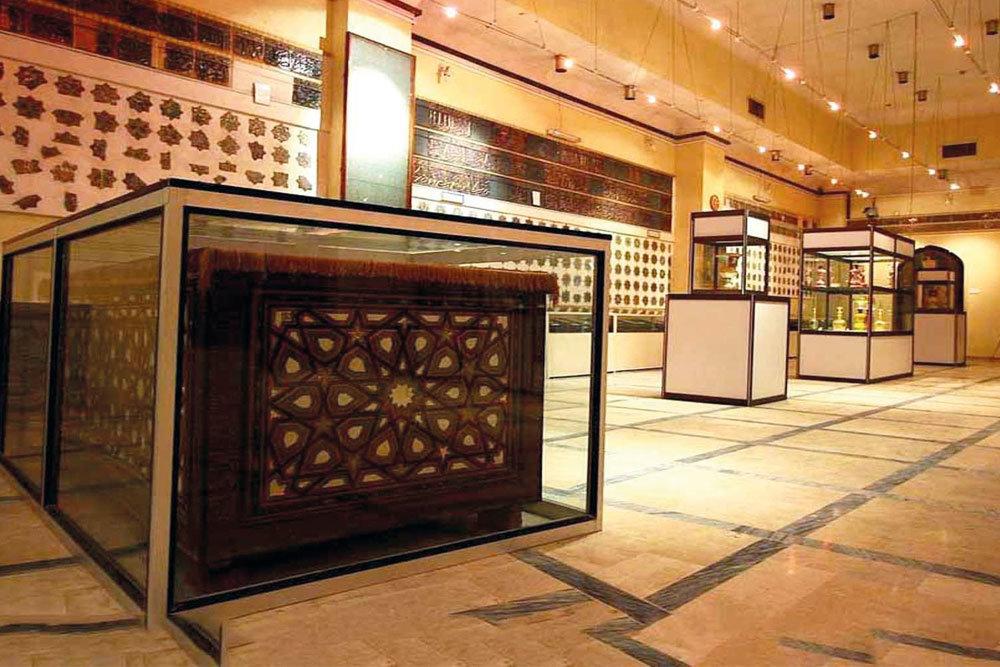 موزه آستانه مقدسه قم عطر آگین معنویت/ نقوش اسلامی را تجربه کنید